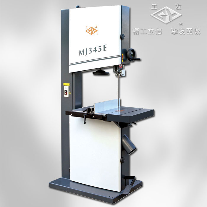 MJ345E Wood serrulate band saw
