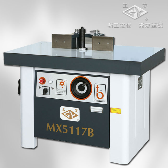 MX5117B  Vertical Single-spindle milling machine
